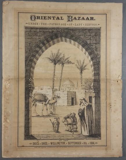 Oriental Bazaar programme